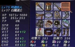 setkokutaishi-271-266.jpg