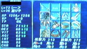 ヴぁーんシ73/踊36