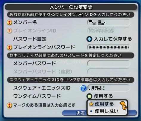 token007.jpg