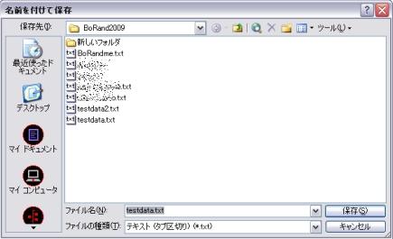 testdata-excel3.jpg