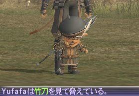 竹刀を見ておびえています。